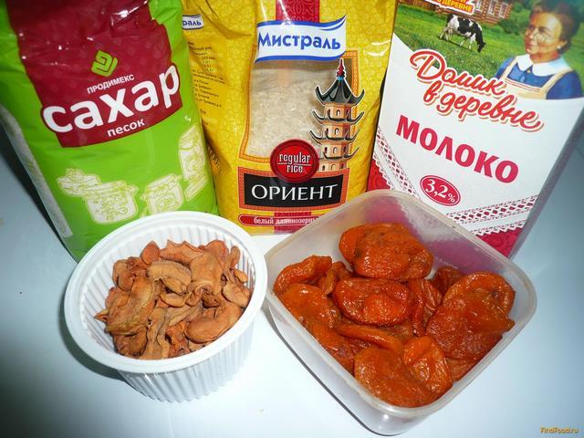 Молочная рисовая каша с сухофруктами рецепт с фото 1-го шага