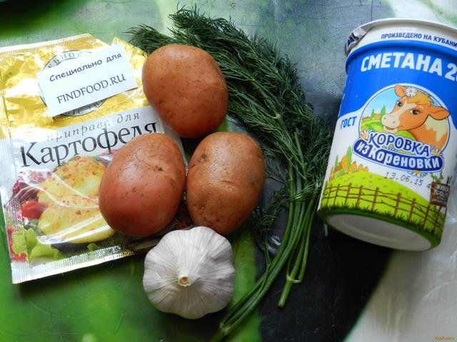 Картофель по-деревенски в аэрогриле рецепт с фото 1-го шага