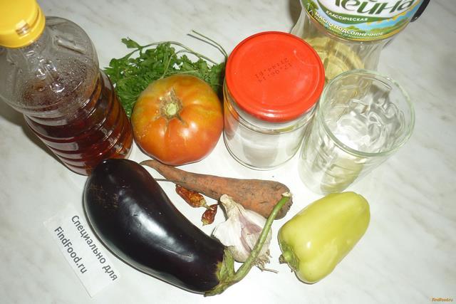 рецепт приготовления баклажанной икры в домашних