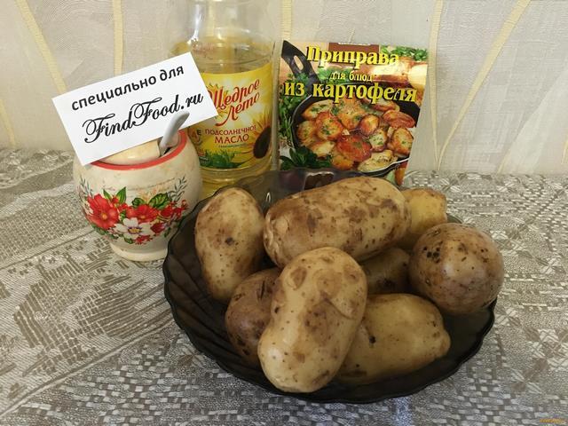 рецепт приготовления картошки по деревенски в мультиварке