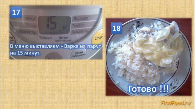 Рис рыба на пару в мультиварке рецепты