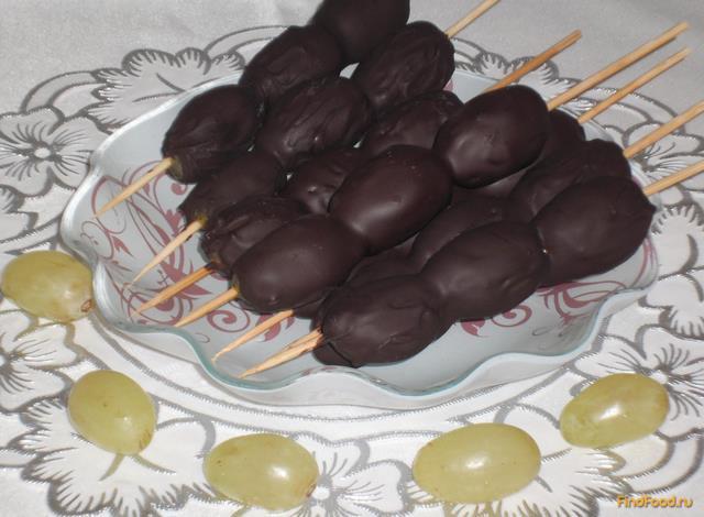 Рецепт Виноград в шоколаде рецепт с фото
