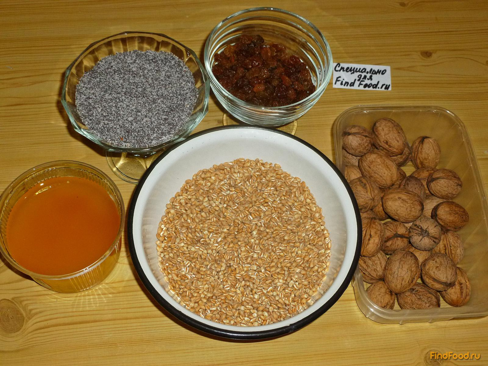 рецепт приготовления кутьи с изюмом