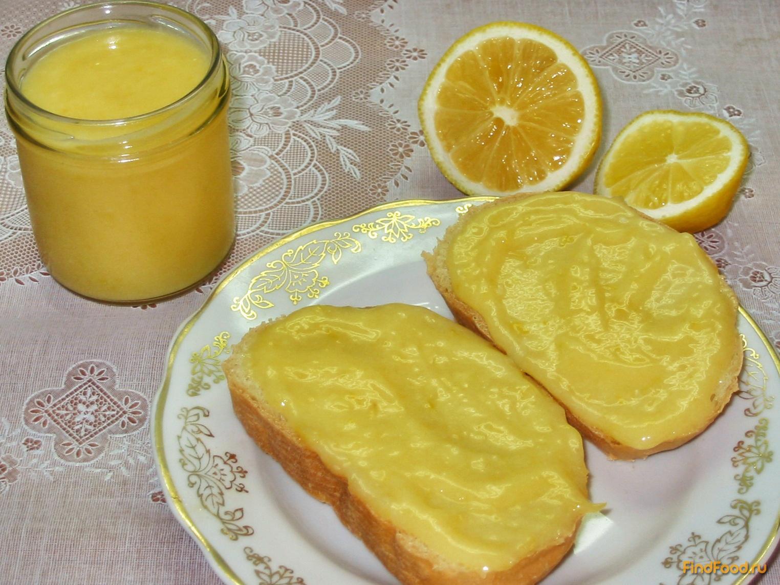 Лимон в меде рецепт пошагово