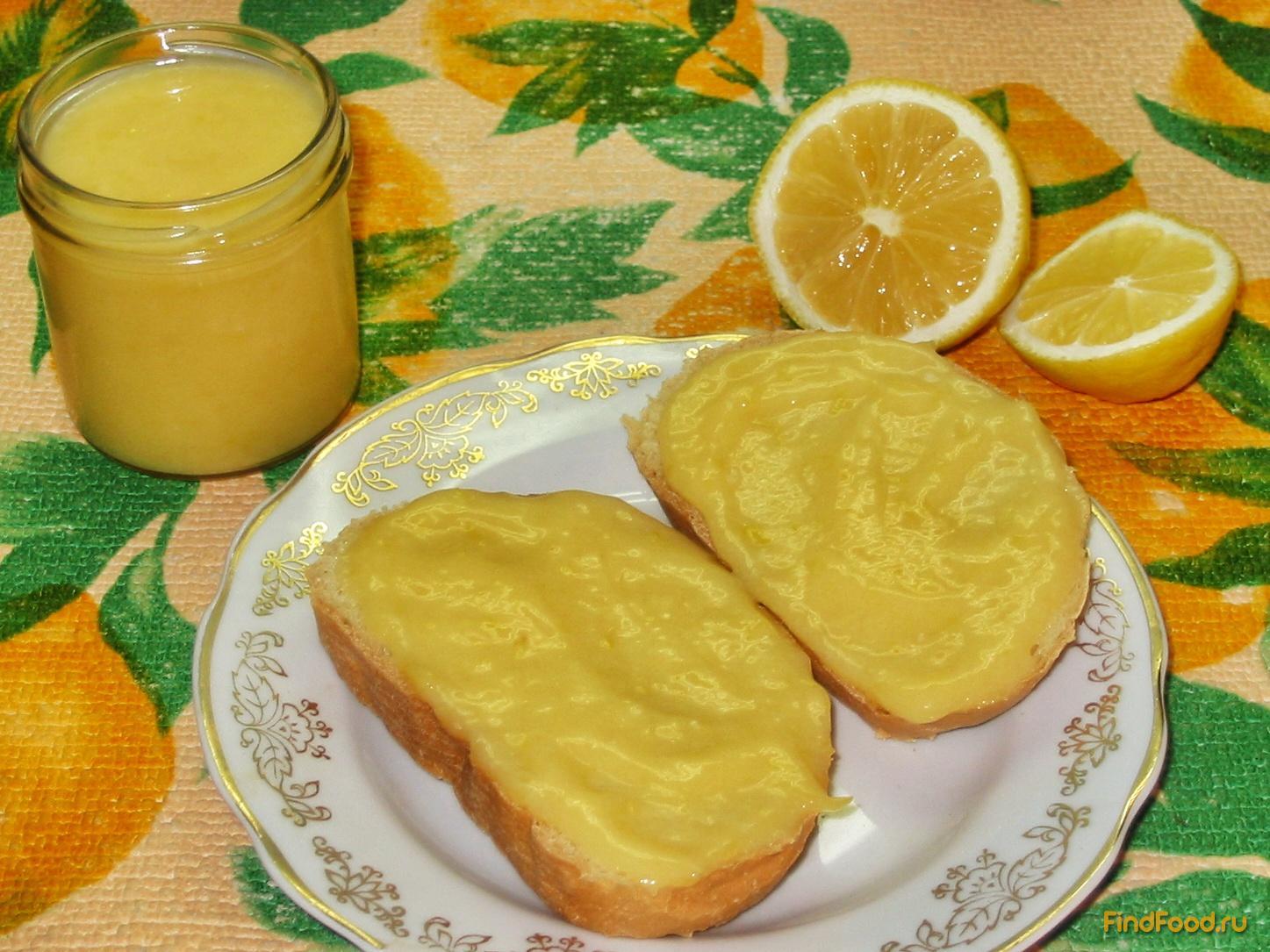 лимонный курд торт рецепт с фото