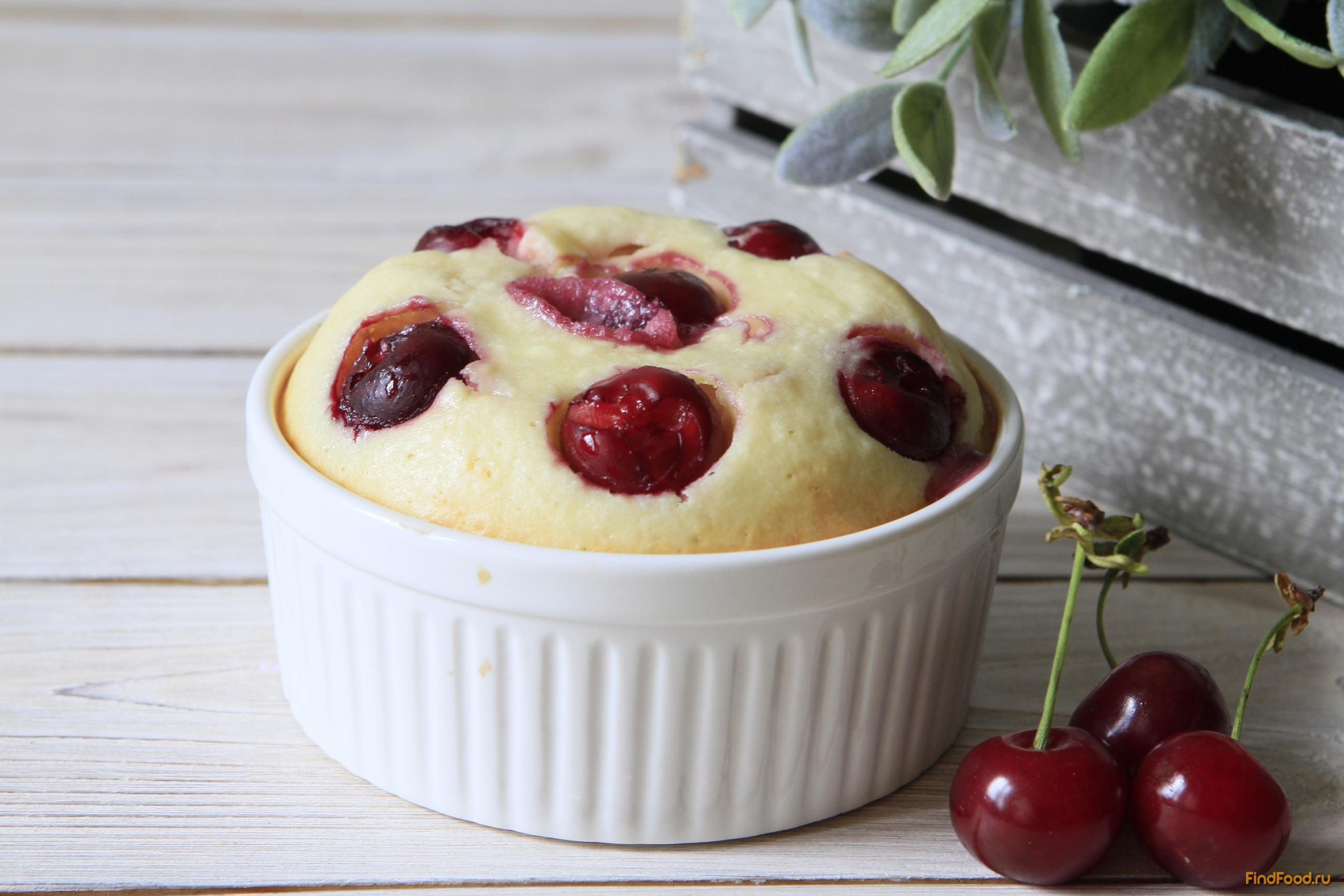 Десерты с вишней рецепт пошагово