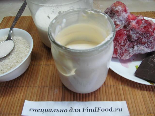 Домашнее мороженое рецепт с клубникой