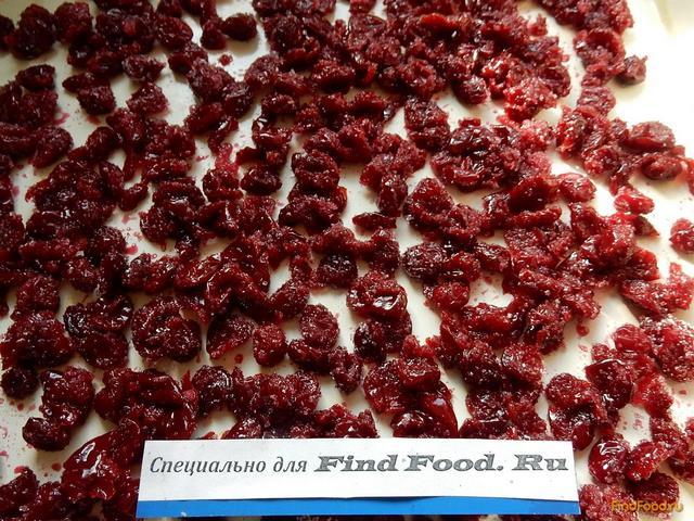 Вяленые вишни рецепт