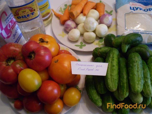 рецепт овощного салата ассорти на зиму