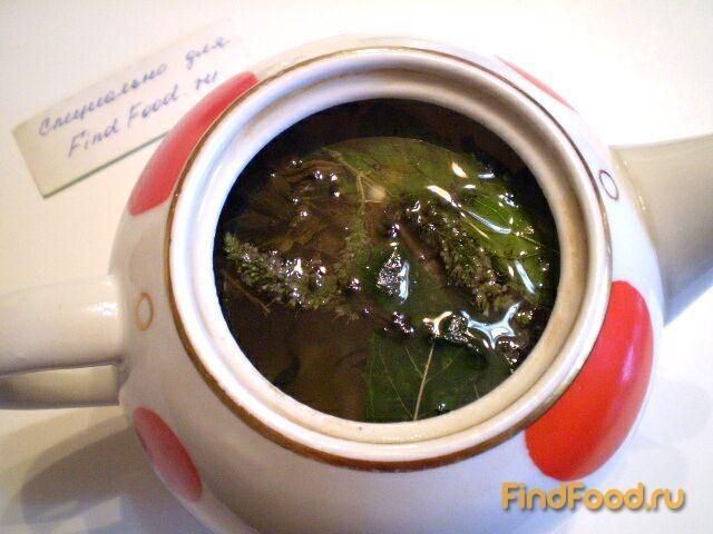 продукт дня чай для похудения