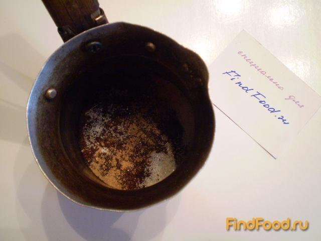 Рецепт кофе с перцем и корицей