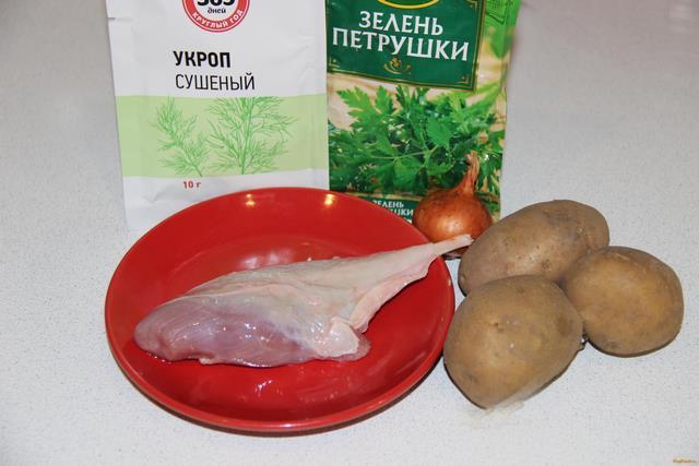 Картофельный суп с индейкой рецепт с фото 1-го шага