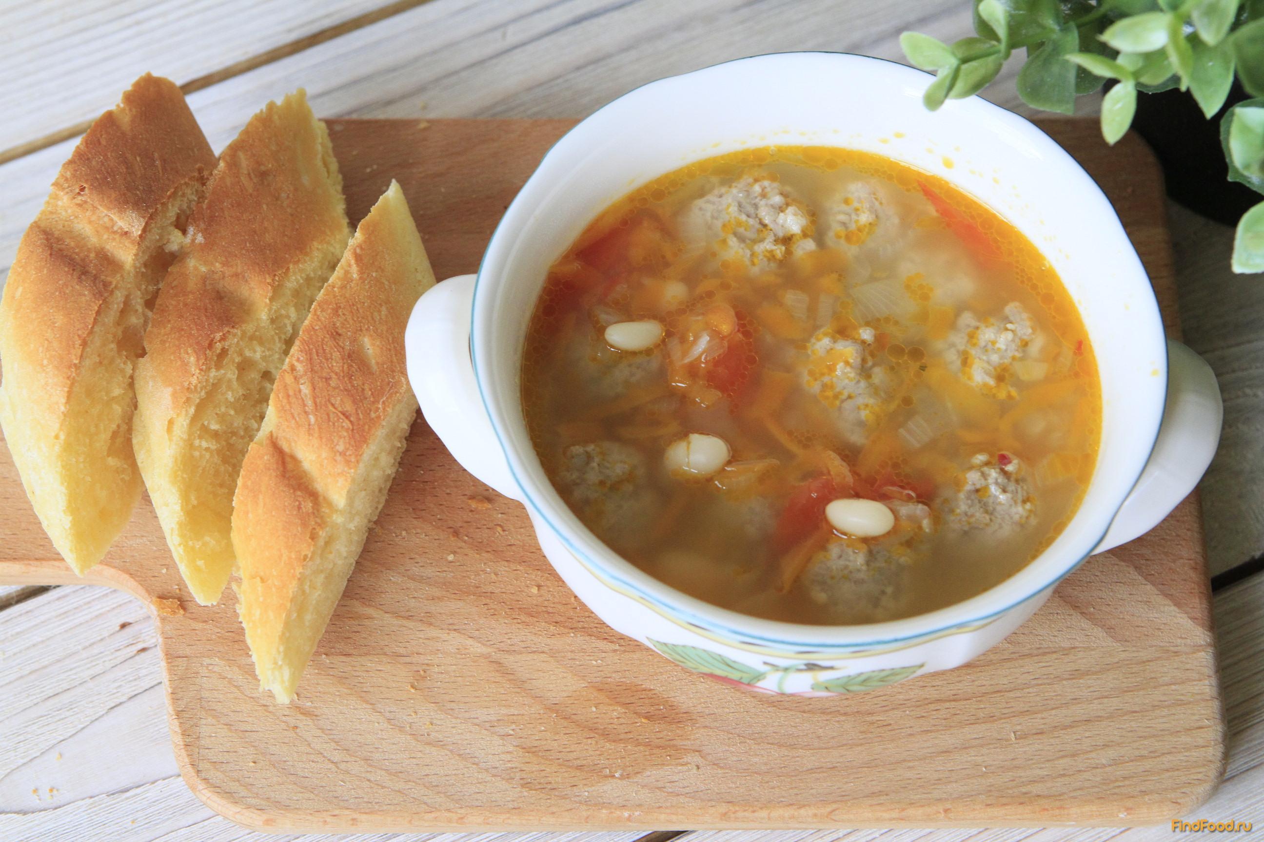 рецепт суп с фасолью и фрикадельками рецепт с фото пошагово