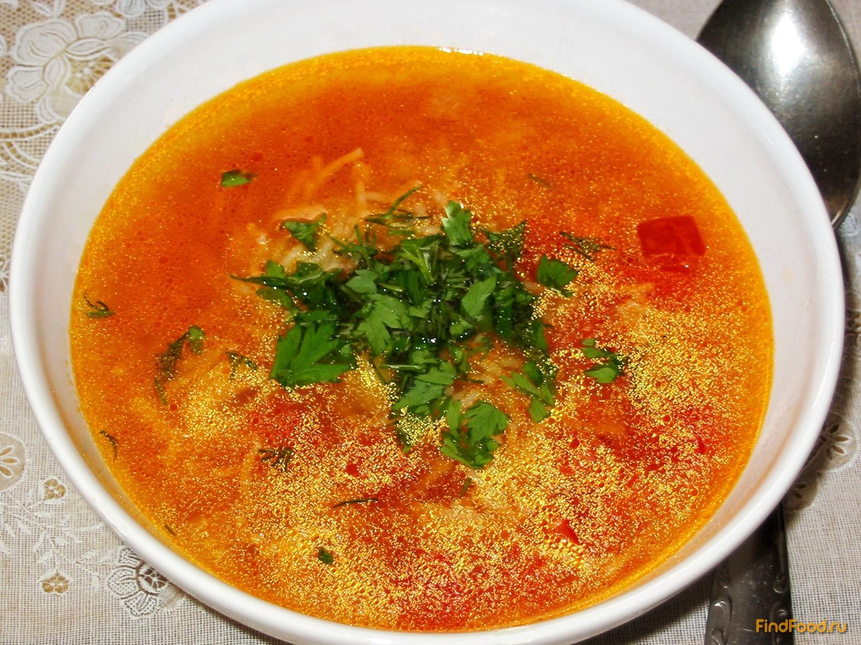 Суп с помидорами и лапшой рецепт пошагово