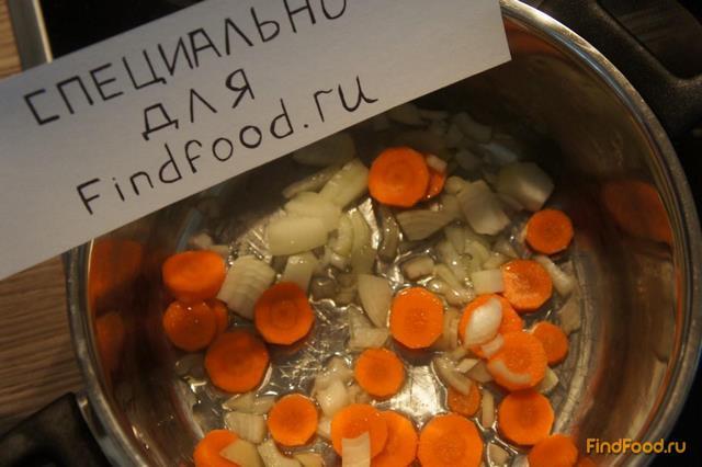 Рецепт: Суп-пюре из тыквы на RussianFood.com