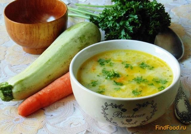 супы с кабачками рецепты с фото простые и вкусные