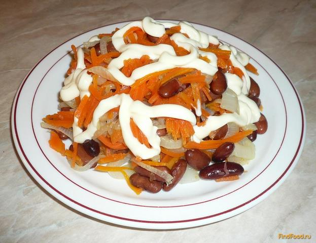 Рецепт Салат из фасоли моркови и лука рецепт с фото