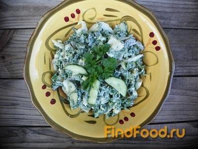 Рецепт Салат с листьями одуванчика рецепт с фото