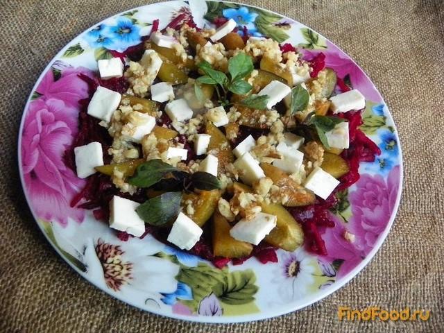 Рецепт Свекольный салат со сливами и брынзой рецепт с фото