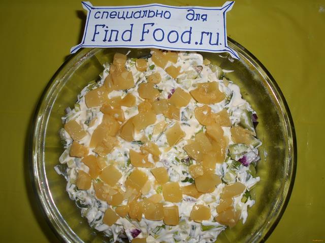 Рецепт салата с ананасом сухариками