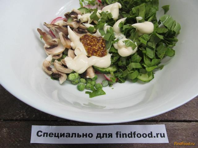 рецепт салата с горчицей горошком