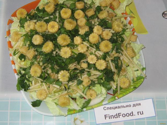 Салат с маринованными початками кукурузой