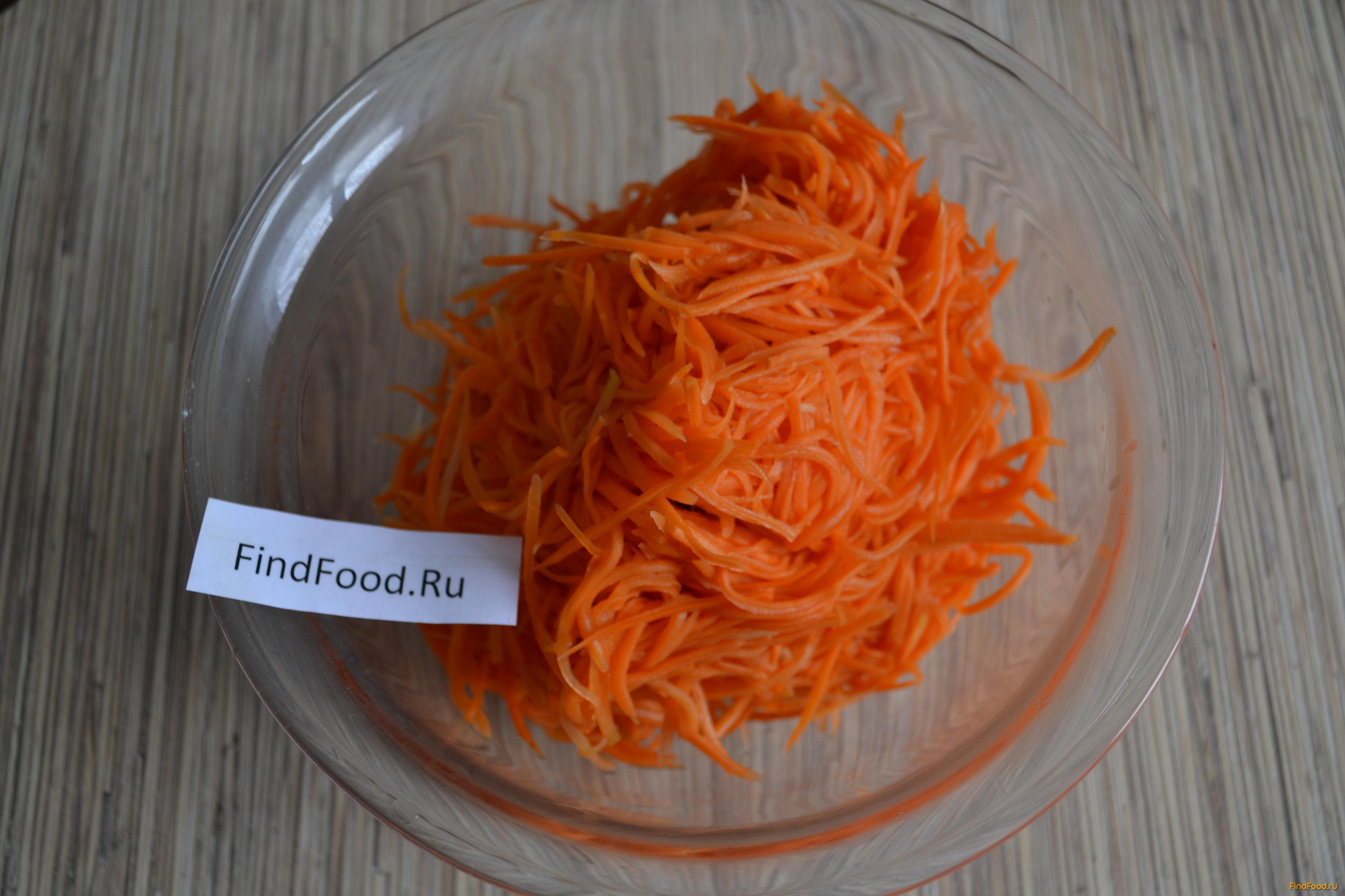 Пошаговый рецепт моркови по-корейски