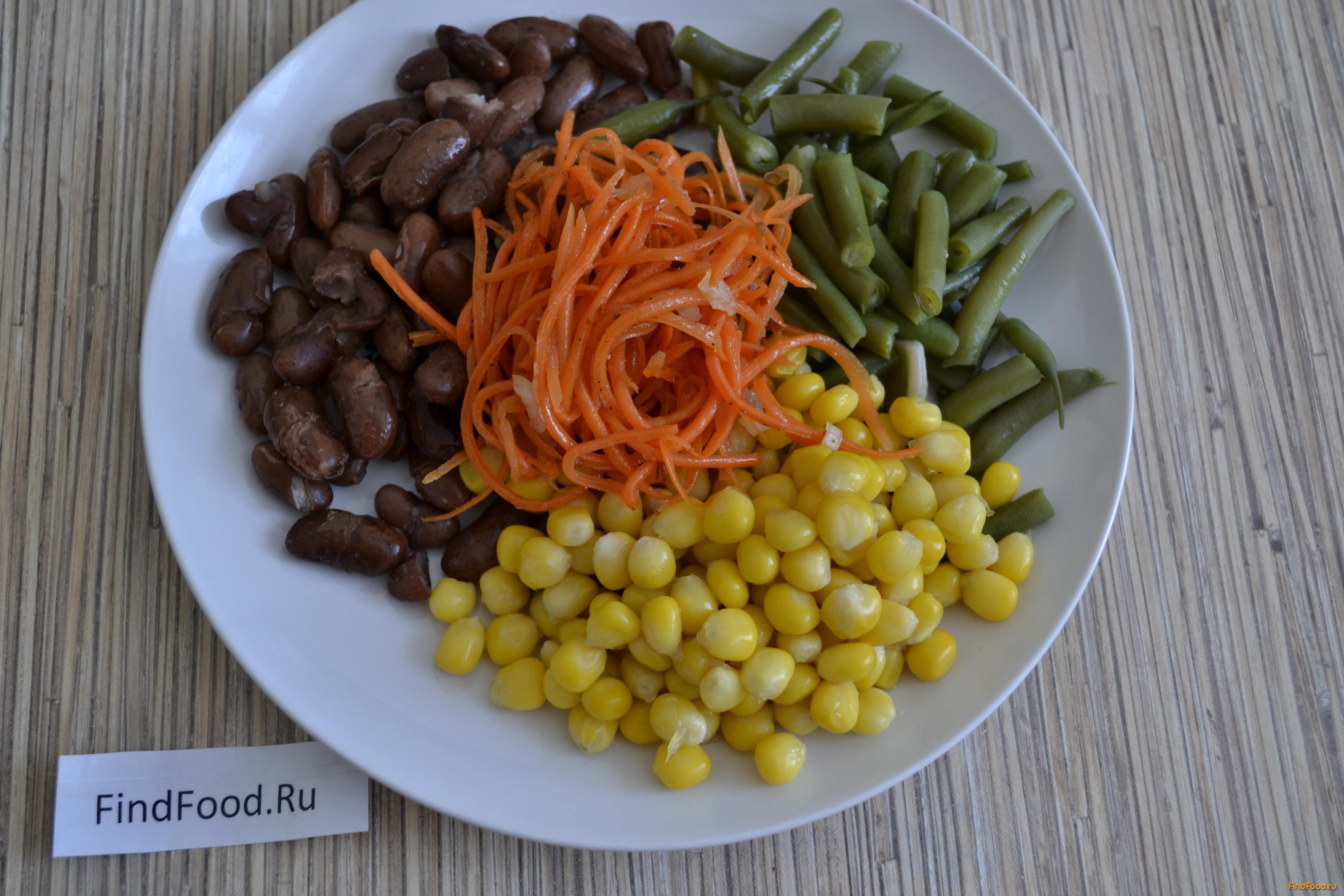 Салат с фасолью и морковью рецепт с