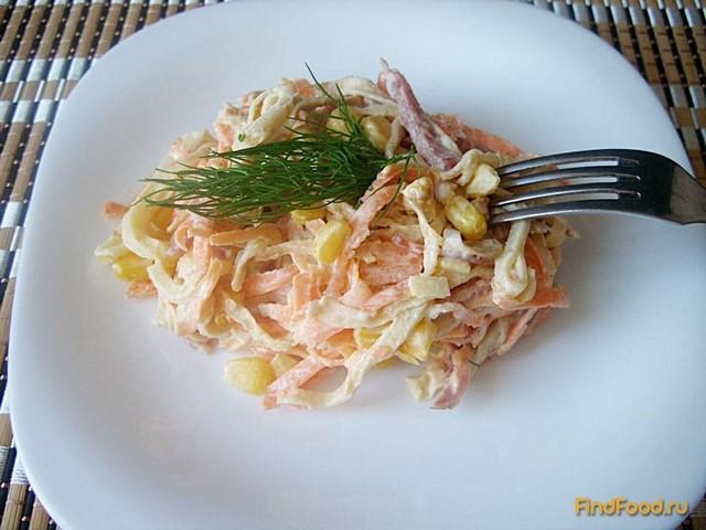 Посевной салат сканворд 5 букв сканворд