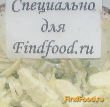 191Салат с имбирным соусом рецепт