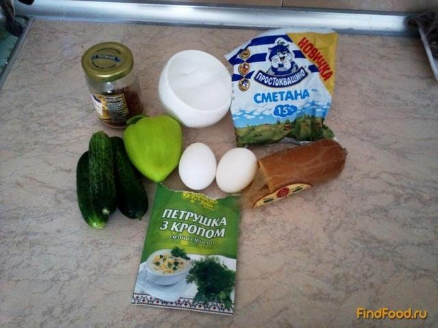 фото рецепт салатов с колбасным сыром