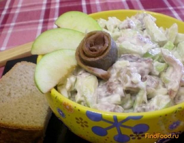 салат сельдь с яблоком рецепт с фото