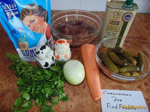 рецепт салата с печенью от клюева