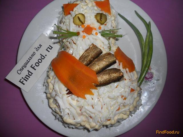 рецепт салата котик на рыбалке