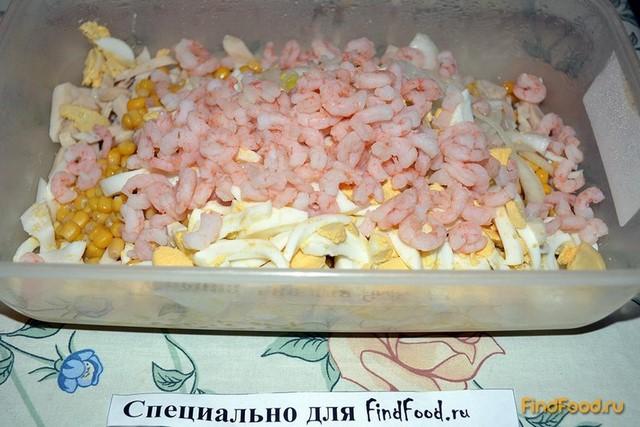 Салат Морской бриз рецепт с фото 5-го шага
