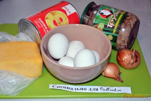 салат из мяса с ананасами рецепт с фото