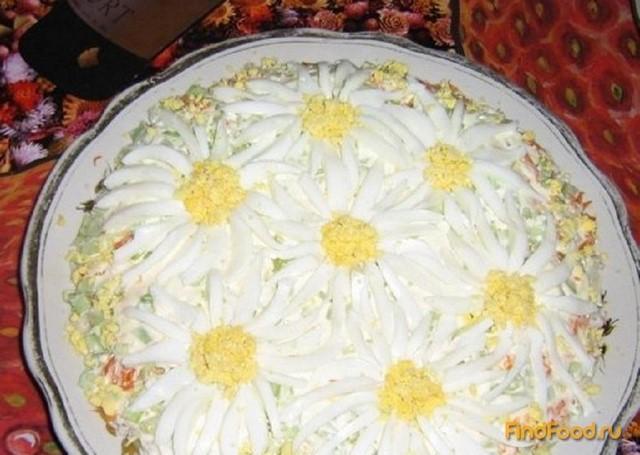 салат ромашковое поле рецепт с фото рецепт
