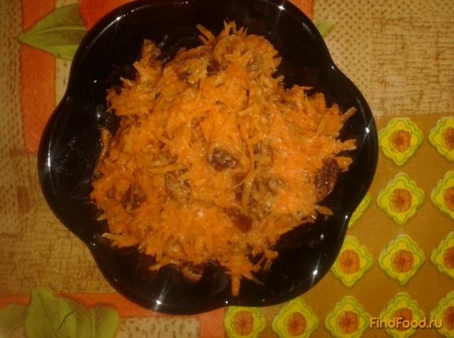 Рецепт Салат из моркови с изюмом и орехами рецепт с фото