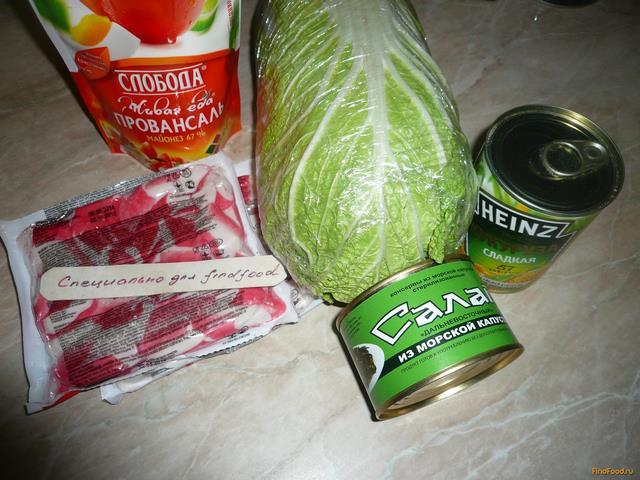 рецепт салата мясом и капустой