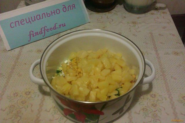 рецепт салата из курицы ананаса и яиц