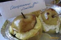 Рецепт Яблоки с сюрпризом рецепт с фото