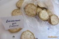 Рецепт Замороженные баклажаны рецепт с фото