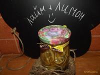 Рецепт Варенье лаймово-лимонное с кардамоном рецепт с фото