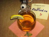Рецепт Напиток Цитрусовый рай рецепт с фото