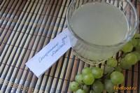 Рецепт Виноградный газированный напиток рецепт с фото