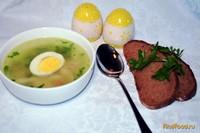 Рецепт Бульон с яйцом рецепт с фото