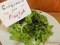 Рецепт Салат из зелени по-французски рецепт с фото