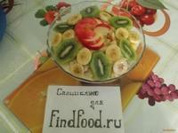 Рецепт Фруктовый салат Фламинго рецепт с фото