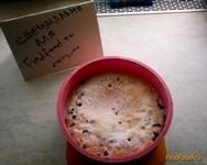 Рецепт Пирог с черноплодной рябиной рецепт с фото
