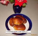 Рецепт Пирожки с персиком рецепт с фото
